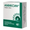 Аміксин інструкція із застосування