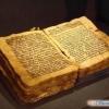 Чим відрізнялися стародавні книги від перших друкованих книг?
