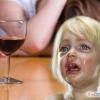 Що робити, якщо мама п`є?