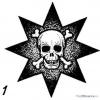 Що означають зірки на плечах у засуджених?