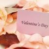 Що подарувати на 14 лютого дівчині