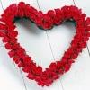 Що подарувати на день всіх закоханих дівчині