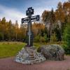 Що являє собою поклінний хрест