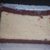 """Десерт """"tronco de amendoa"""" (мигдальне поліно)"""