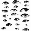 Форма очей людини