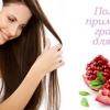 Гранат - користь і застосування плода для волосся
