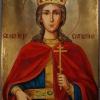 Ікона катерини великомучениці. Житіє святої, шанування і молитви