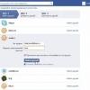 Шукаємо друзів в facebook