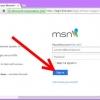 Як поміняти пароль в месенджері msn