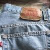 Як зробити з джинсів спідницю