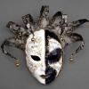 Як своїми руками зробити маску з пап`є-маше в домашніх умовах?