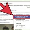 Як видалити друзів на facebook, щоб вони цього не дізналися
