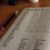 Як удосконалити навички правопису і коригування