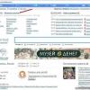 Як встановити лічильник на сайт wordpress