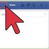 Як дізнатися, хто частіше за всіх дивиться ваш профіль у фейсбуці