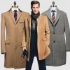 Як вибрати чоловіче зимове пальто за типом фігури