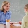 Як заповнити щоденник педагогічної практики