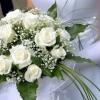 Які квіти дарують на весілля