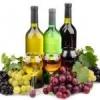 Який вітамін міститься у винограді?