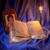 Хто відзначає день ангела і іменини 14 листопада