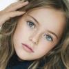 Хто ж найкрасивіший дитина в світі?