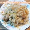 Шіфудо тяхан - рис з морепродуктами по-японськи - рецепт