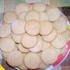 Медове печиво на сметані (покроковий рецепт з фото)