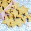 Медове печиво - рецепт