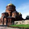 Новосибірськ: дане ім`я закріплює результат на століття