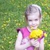 Виховання дітей без покарання