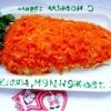 """Салат """"морквина"""" або """"від вухатих"""" - рецепт"""