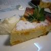 Вершково-ванільна запіканка з курагою і сирним сиром