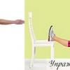 Вправи для сідниць за допомогою стільця. Пружні і підтягнуті м`язи!